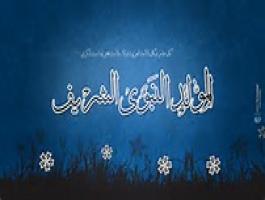 قسنطينة تحتفي بأسبوع القرآن الكريم بعد وهران