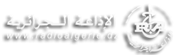الإذاعة الجزائرية