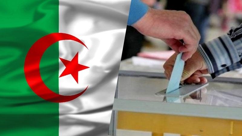 وزارة الداخلية تذكر الأحزاب السياسية بشروط تشكيل تحالفات تحسبا للانتخابات  المحلية القادمة     الإذاعة الجزائرية