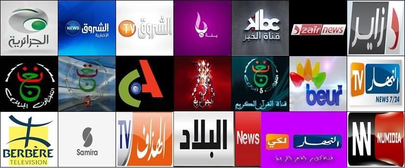 تردد قنوات جزائرية 2018 Televisions_0