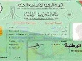 Carte Identite Algerie.Carte D Identite Nationale Radio Algerienne