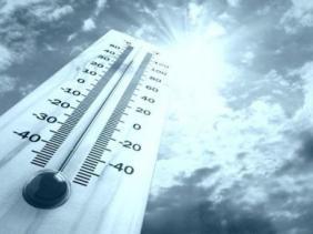 نتيجة بحث الصور عن انخفاض في درجات الحرارة