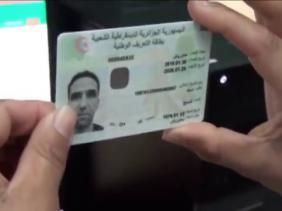 Carte Identite Algerie.Carte D Identite Biometrique Radio Algerienne