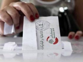 Ouverture des bureaux de vote au liban pour les législatives radio